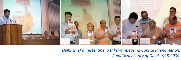 CM Sheila Dikshit releasing Capital Phenomenon